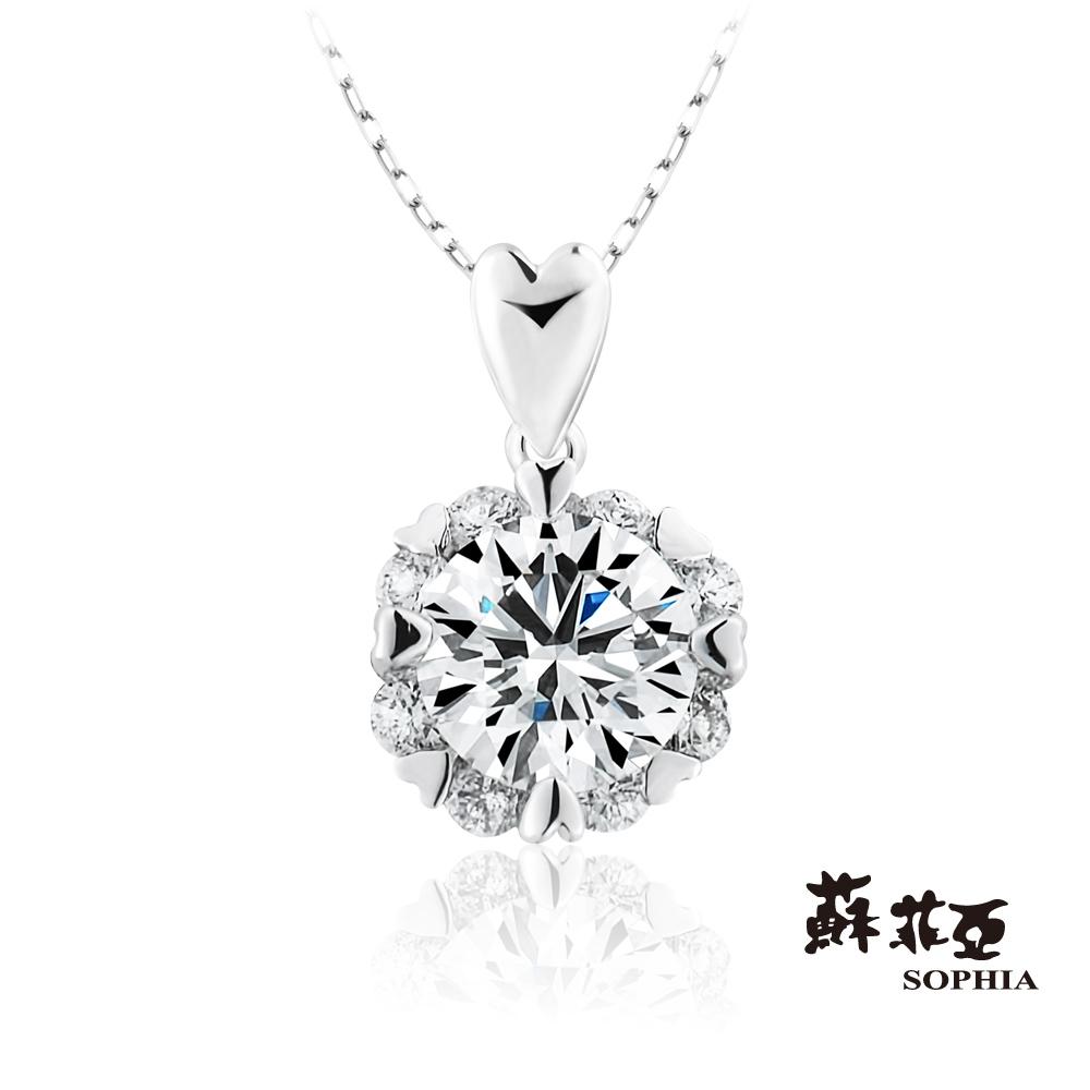 蘇菲亞 SOPHIA - 費洛拉s 0.50克拉 FVVS1鑽石項鍊