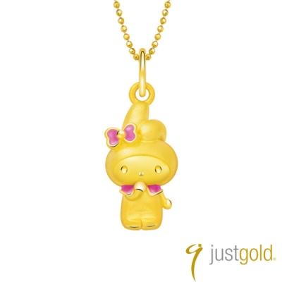 鎮金店Just Gold Lovely Memories純金系列 黃金墜子-Melody