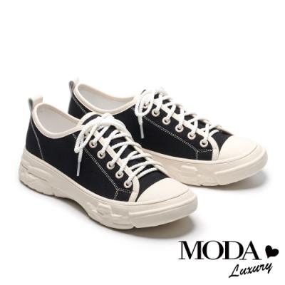 休閒鞋 MODA Luxury 自在休閒風撞色拼接綁帶厚底休閒鞋-黑