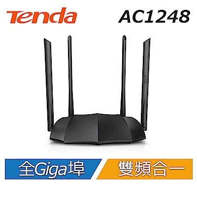 時時樂限定 Tenda AC1248 AC雙頻 Gigabit 網路分享器路由器 蝙蝠機