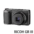 (無卡分期-12期)RICOH GRIII 標準版(公司貨)