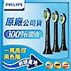 【Philips飛利浦】智能鑽石標準型刷頭3入組HX6063/96(黑) product thumbnail 2