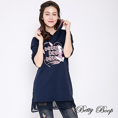 Betty Boop貝蒂 網布長版撞色連帽上衣(共兩色)
