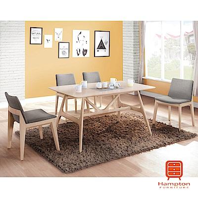 漢妮Hampton喬休爾系列白橡木5尺餐桌椅組-1桌4椅-洛特灰布餐椅