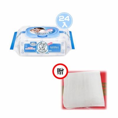 雙12 貝恩Baan NEW嬰兒保養柔濕巾80抽24入/箱 贈東京西川紗布手帕*1