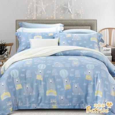 Betrise頑皮熊熊  單人-植萃系列100%奧地利天絲三件式兩用被床包組