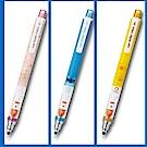 UNI M5-650 0.5mm迪士尼系列自動鉛筆