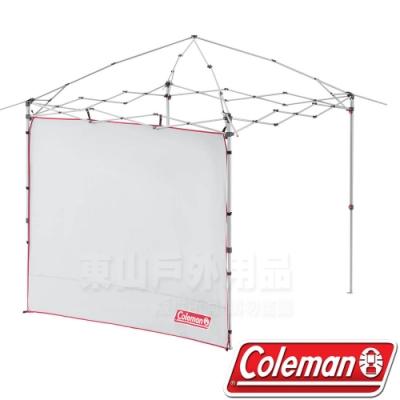 Coleman CM-34602 邊布/遮陽帳/M+ 露營帳篷/網屋/客廳帳/炊事遮陽帳/邊布_公司貨