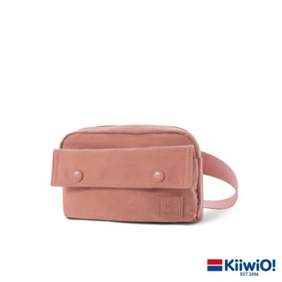 Kiiwi O! 純色防潑尼龍斜背/胸包 QUINCY 乾燥玫瑰粉