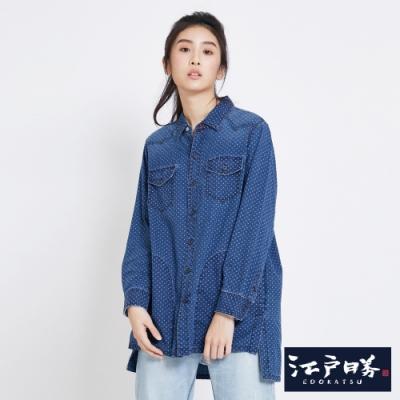 EDO KATSU江戶勝 INDIGO點點長版襯衫-女-石洗藍