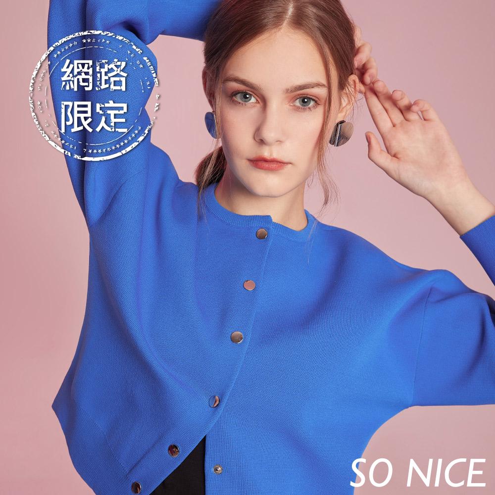 SO NICE俏麗燈籠袖針織外套 @ Y!購物