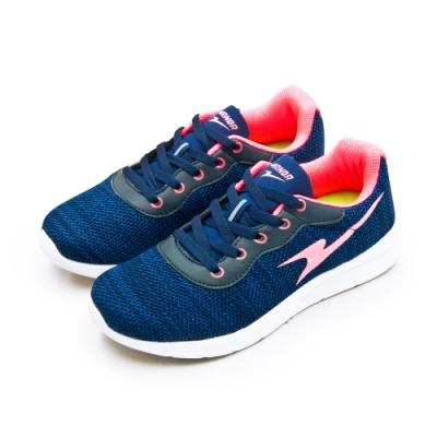 ARNOR 超輕量Q彈訓練慢跑鞋 極度暢跑系列 藍螢粉 82267