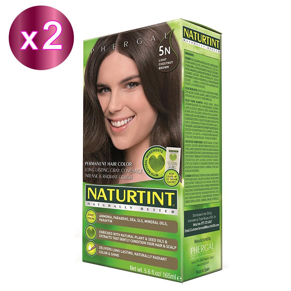 NATURTINT 赫本染髮劑 5N 淺棕黑色x2 (155ml/盒)