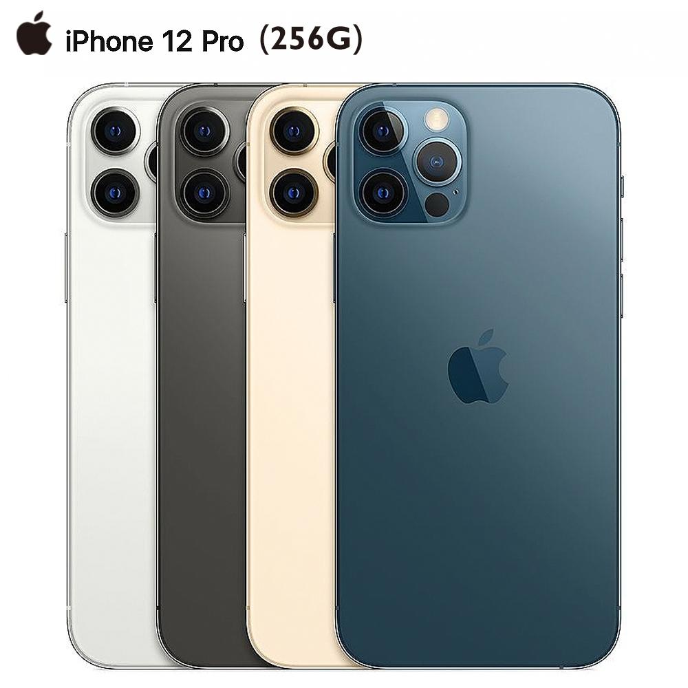 (限時下殺) Apple iPhone 12 Pro 256G 6.1吋智慧型手機