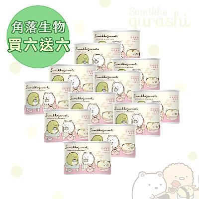 (時時樂限定)買6送6【角落生物】植物系香氛膏 110g,共12入