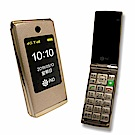 iNO CP300 4G大按鍵摺疊手機 老人機 金色