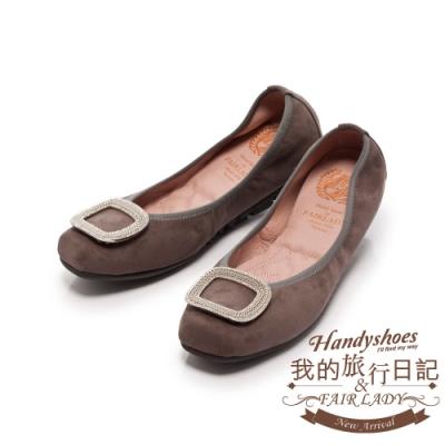 Fair Lady 我的旅行日記 水鑽釦方頭平底鞋增高版 迷霧灰
