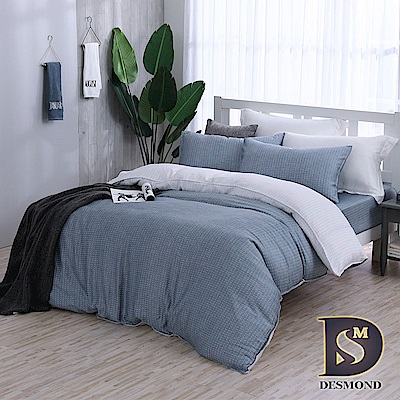 DESMOND岱思夢 雙人 100%天絲兩用被床包組 一抹心念-藍
