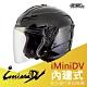 【iMiniDV】SOL+DV SO-1 素色 內建式 安全帽 行車紀錄器/素黑 product thumbnail 2