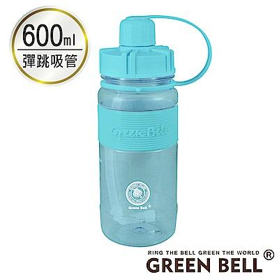 GREEN BELL綠貝棉花糖彈跳吸管太空壺600ml (附背帶)-天藍