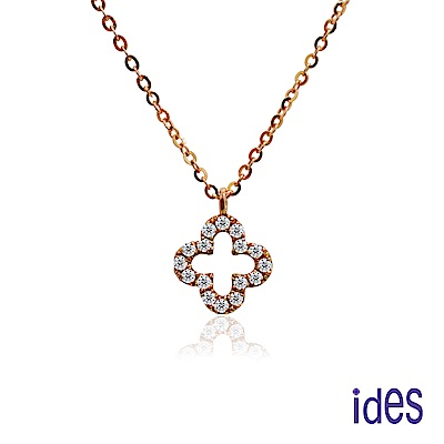 ides愛蒂思 日本輕珠寶玫瑰金系列鑽石項鍊/幸運草14K