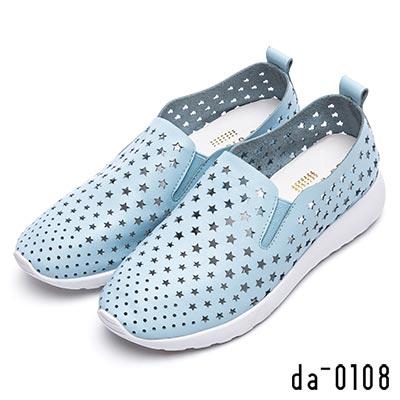 da0108星星鏤空真皮厚底休閒鞋-俏麗少女-藍