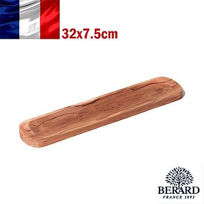 法國Berard畢昂 橄欖木料理長匙托32x7.5cm