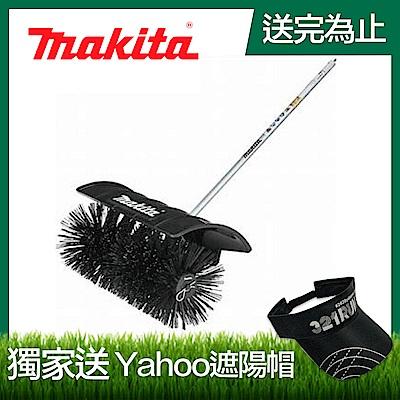 (下單登記送1100)MAKITA 牧田 毛刷清掃器199332-1(BR400MP)(DUX60專用)