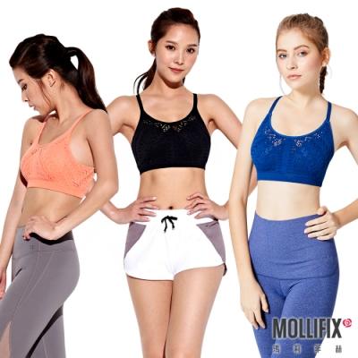 [時時樂限定]Mollifix_暢銷經典運動內衣_均一價$770