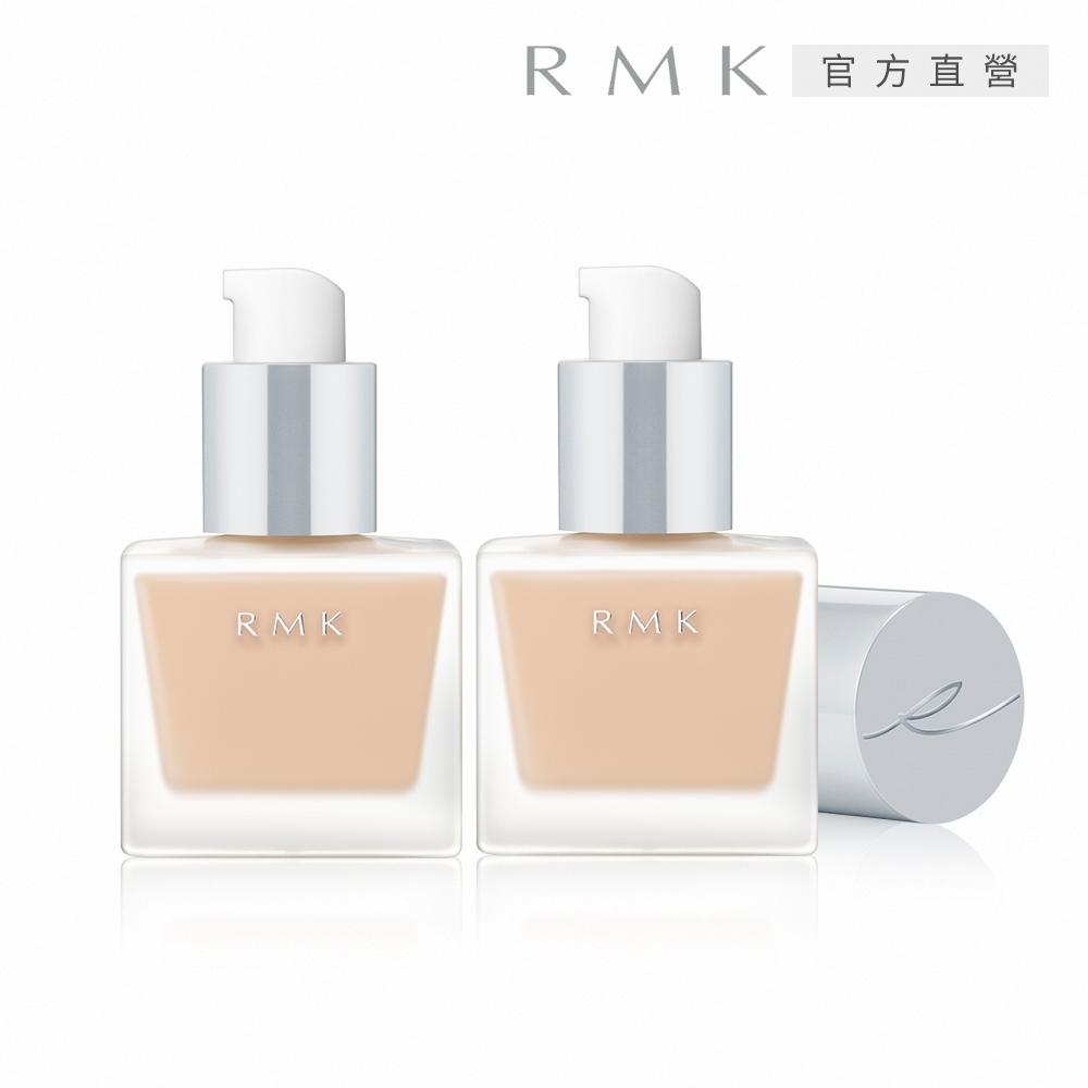 買1送1▼(即期品) RMK液狀粉霜30mL#102●效期至2021/12