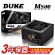 DUKE 松聖 M500-12 500W 電腦power 電源供應器 product thumbnail 1