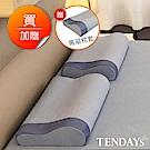 TENDAYS DISCOVERY 柔眠枕(文青藍) 10cm_特仕版