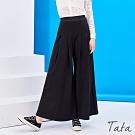 寬鬆素色傘狀褲裙 TATA-F