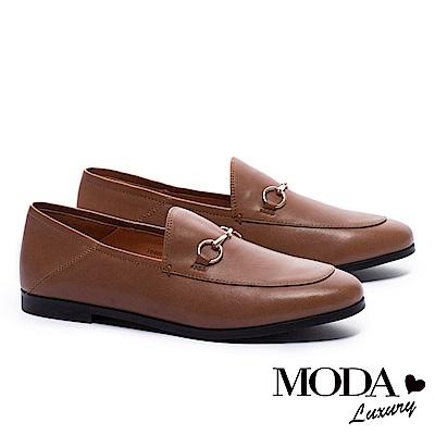 低跟鞋 MODA Luxury 英倫街頭金屬釦全真皮樂福低跟鞋-咖