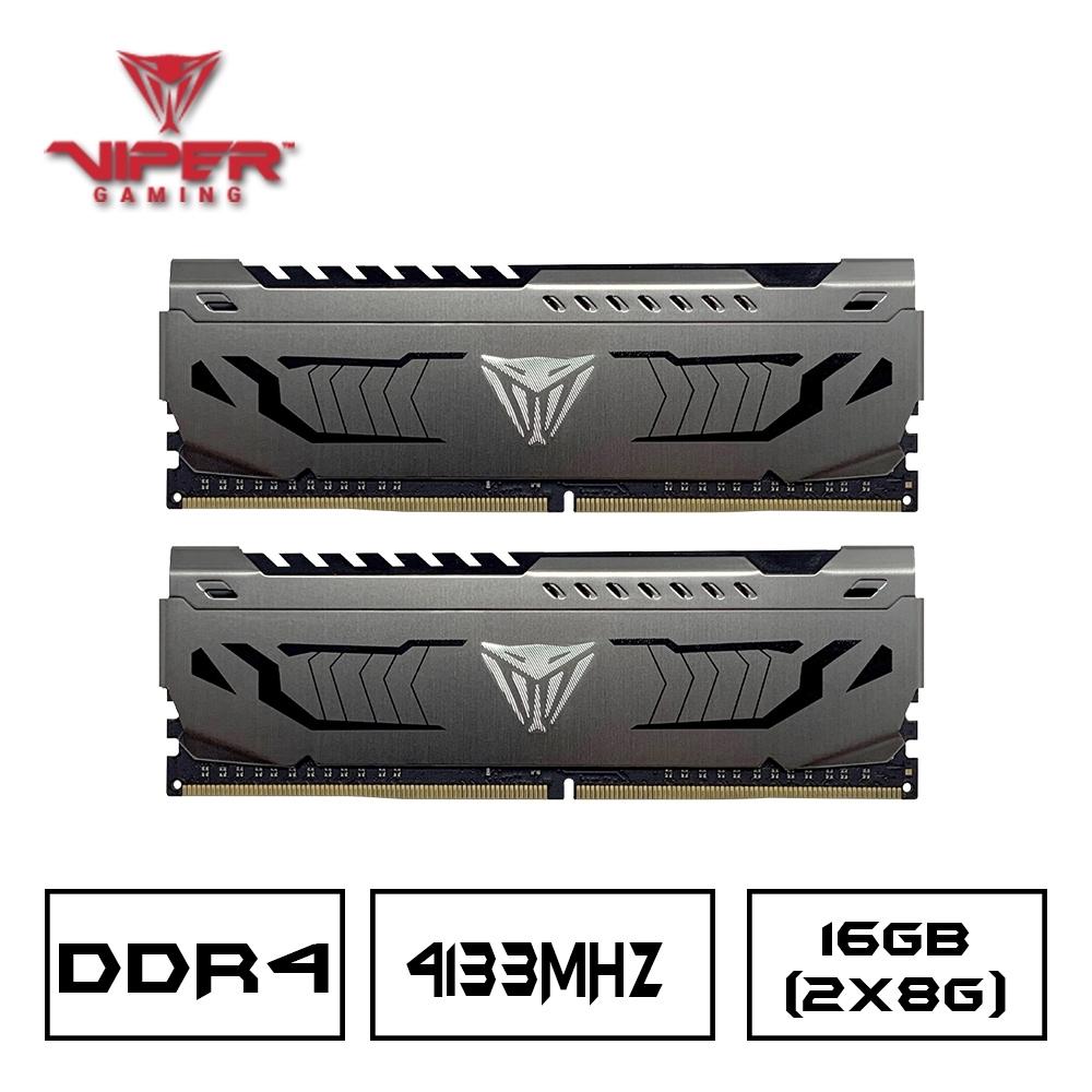 VIPER蟒龍 STEEL DDR4 4133 16GB(2x8GB)桌上型記憶體