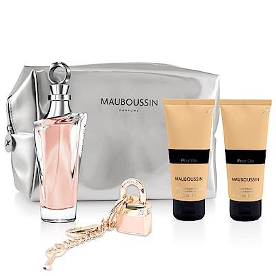 MAUBOUSSIN Pour Elle 夢寶星璀燦星女性淡香精 旅行包組贈限量鎖鏈