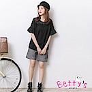 betty's貝蒂思 收邊條紋配色寬鬆短褲(條紋卡其)