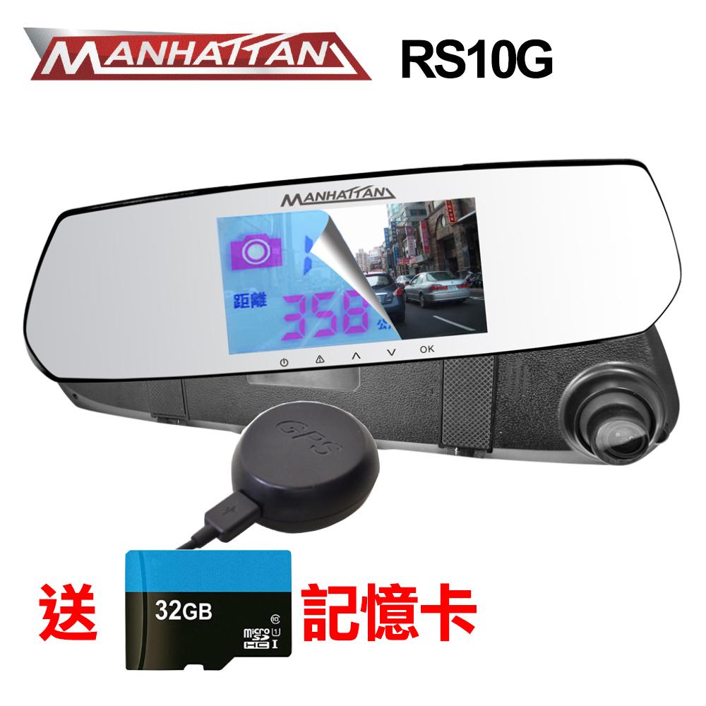 MANHATTAN 曼哈頓 RS10G GPS測速預警 行車紀錄器 @ Y!購物