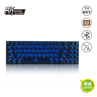 【RK】有線無線雙模式 機械鍵盤 71鍵 中文注音 黑色茶軸 冰藍光 辦公遊戲手機鍵盤 藍芽鍵盤 RK 71