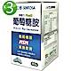 三多 保固力Plus錠 葡萄糖胺3入組(80錠/盒 product thumbnail 1