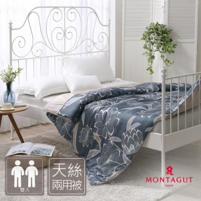 MONTAGUT-卡洛林的晚宴-200織紗萊賽爾纖維-天絲兩用被(180x210cm)