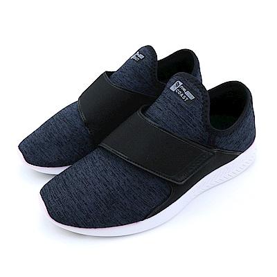 NEW BALANCE-男慢跑鞋MCOASHB3-2E