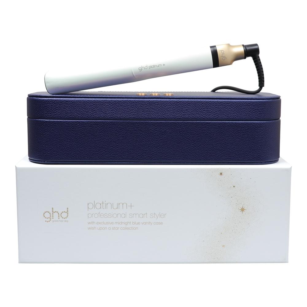 ghd platinum+ 星光限定版專業造型夾搭配獨家典藏收納盒 珍珠白