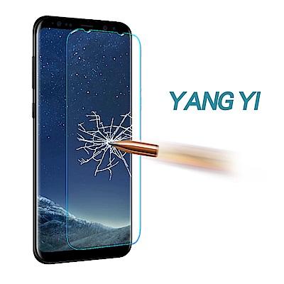 揚邑 Samsung Galaxy S8 Plus 6.2吋 9H鋼化玻璃保護貼膜
