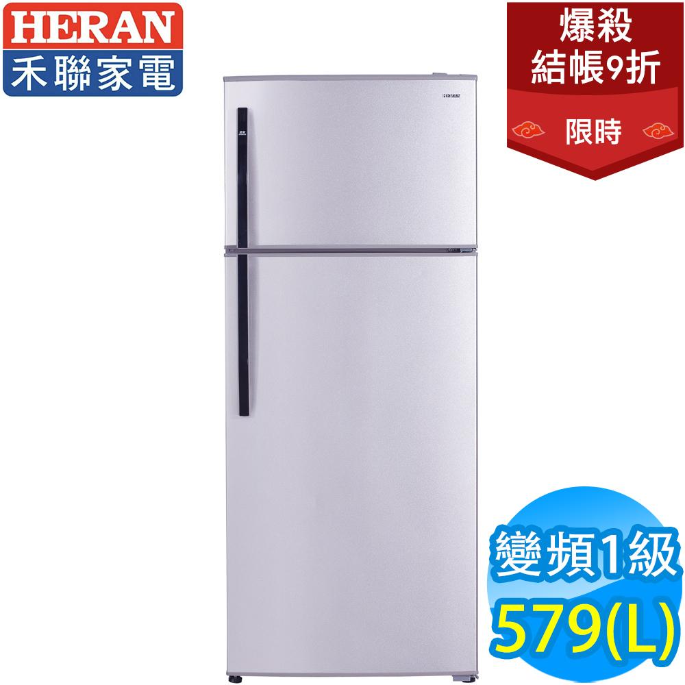 [下單再折] HERAN禾聯 579L 1級變頻2門電冰箱 HRE-B5822V