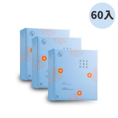 純煉晶盈盈葉黃素漢方飲(60ml X 60包)