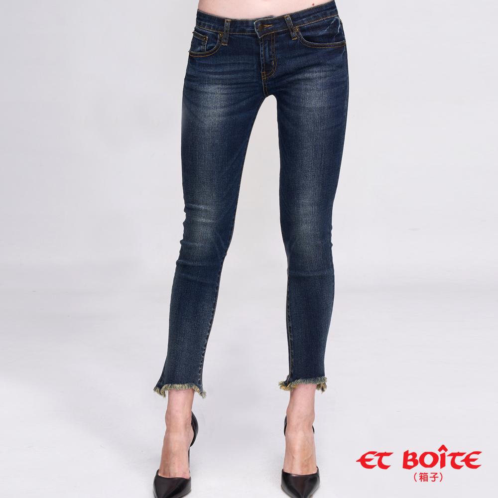 ETBOITE 箱子  23yrs 完美裝扮x褲口鬚邊刷破八分丹寧褲(深藍)