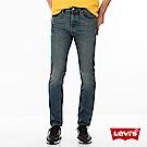 Levis 男款 上寬下窄 501 Taper 排扣牛仔長褲 中厚硬挺