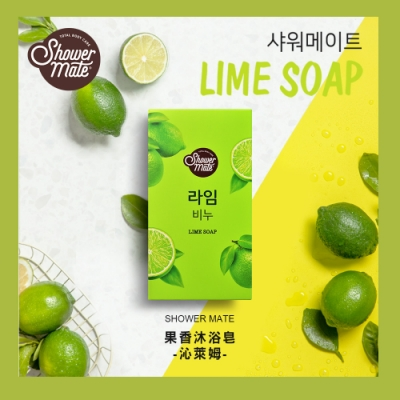 Shower Mate-微風如沐 果香沐浴皂-沁萊姆100g(1盒/4入)