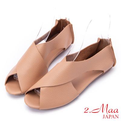 2.Maa 日系交叉帶顯瘦牛皮魚口平底休閒鞋 - 裸粉